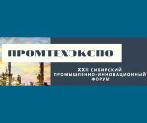3 - 4 марта 2021 года, г.Омск